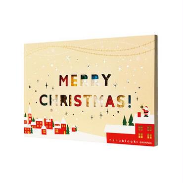 【NP081】nanoblock®クリスマスカードGift 〜サンタとえんとつ〜