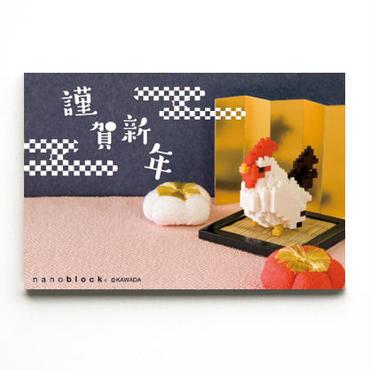 【NP075】nanoblock®年賀状 〜ニワトリ〜