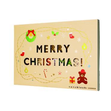 残りわずか【NP074】nanoblock®クリスマスカード 〜クリスマスベア&リース〜