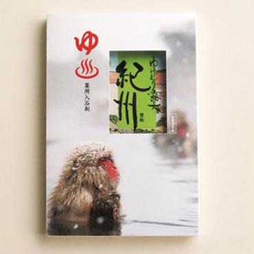 【ZA013】ゆけむり温泉ポストカード 〜紀州〜