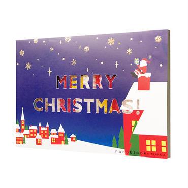 【NP091】nanoblock®クリスマスカードGift   〜サンタとちいさなお家〜
