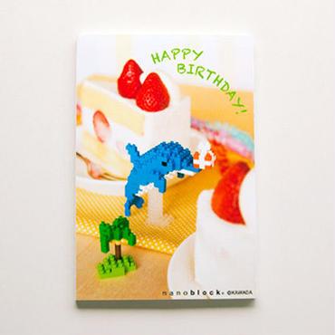 【NP031】nanoblock®ポストカード 〜イルカ〜