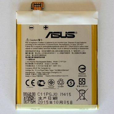 ZenFone 5 交換用バッテリー C11P1324