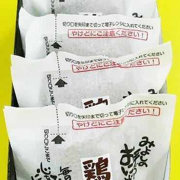 鶏ごぼう(1) 950円(税込) 鶏ごぼう5個