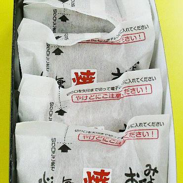 焼セイロ(1) 1,950円(税込)  焼セイロ5個