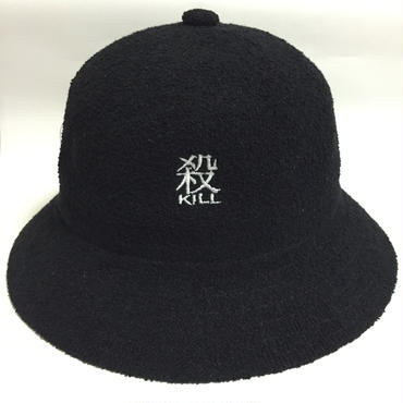 """KILL"" Bermuda hat"