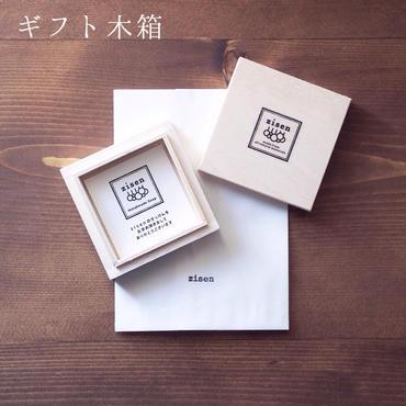 【ギフト木箱】