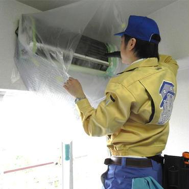 エアコン+強力除菌・消臭マイスター