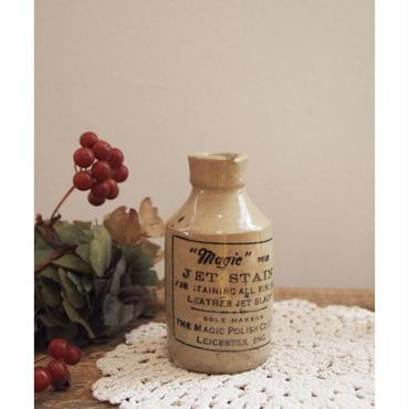 ブロカント 陶器ブラウンボトル