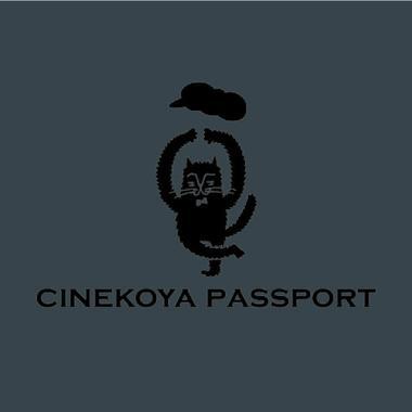 年間パスポート【一般】