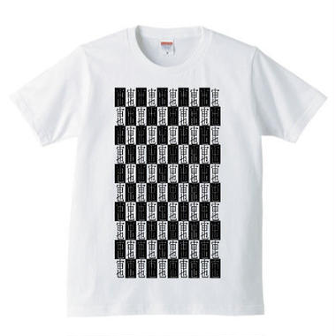 宙也 50 T-Shirt Designed by zoestyles (White) size:Girls-L