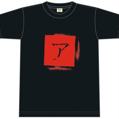 アレルギー ア印 T-shirt (BLACK×RED)