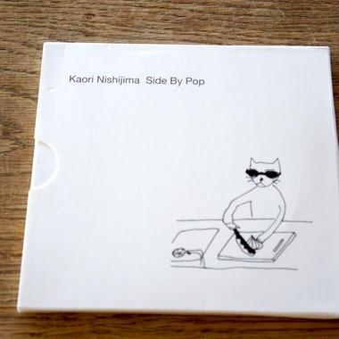 Kaori Nishijima「Side By Pop」