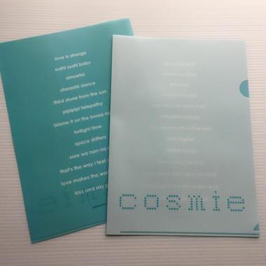 cosmie ファイル [2枚]