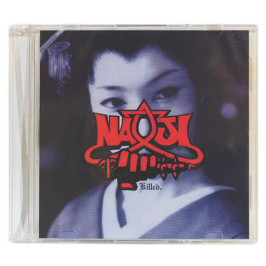 NAOJI KILLED 【MIX CD】