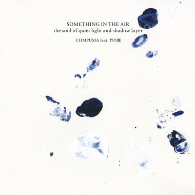 COMPUMA feat.竹久圏「SOMETHING IN THE AIR -the soul of quiet light and shadow layer-(送料無料)