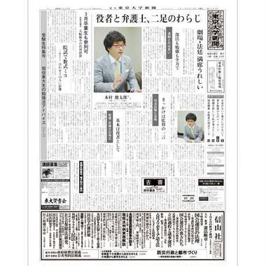 2011年9月13日号 受験生特集号