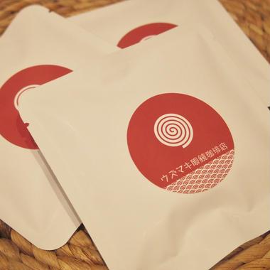 【送料無料】 8g × 8袋