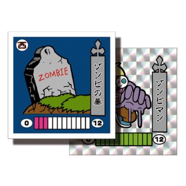 第1弾 妖怪レスラー【シール版】(銀プリ・シルバー)  ゾンビの墓(ゾンビマン)