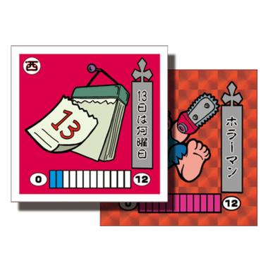 第1弾 妖怪レスラー【シール版】(赤プリ・レッド) 13日は何曜日(ホラーマン)