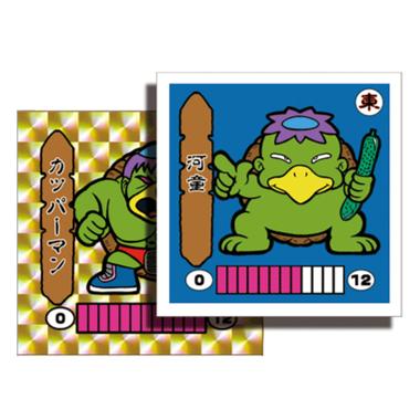 第1弾 妖怪レスラー【シール版】(金プリ・ゴールド)  河童(カッパーマン)