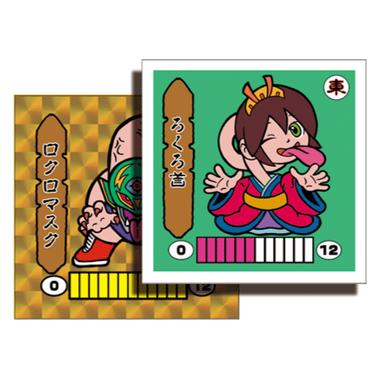第1弾 妖怪レスラー【シール版】(金プリ・ゴールド)ろくろ首(ロクロマスク)