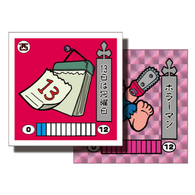 第1弾 妖怪レスラー【シール版】(桃プリ・ピンク)13日は何曜日(ホラーマン)