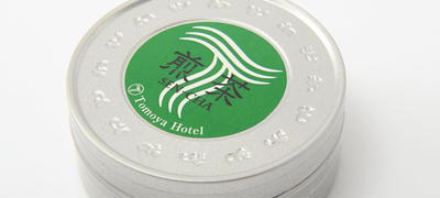 友家ホテル客室使用 オリジナル煎茶(深蒸し茶)