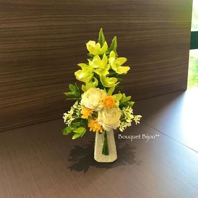 新作 池坊師範 お供え花 【モダン 仏花 】陽花  B20