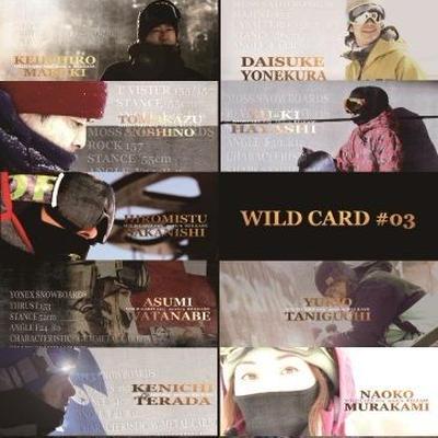【 WILD CARD #03 】
