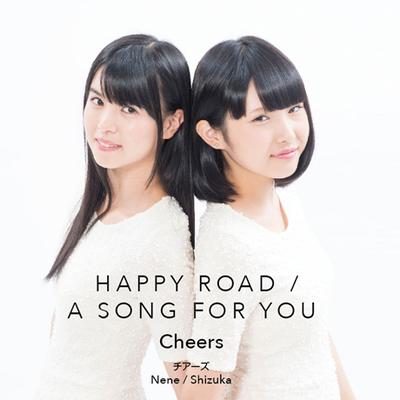 インディーズ1stシングル(会場限定版)「HAPPY ROAD / A SONG FOR YOU」