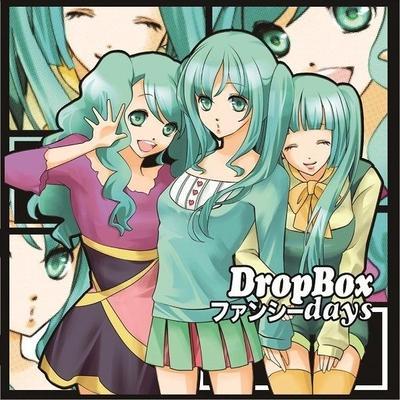DropBox 3rd Album「ファンシーdays」