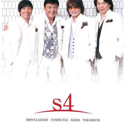 s4(エスフォー) 2014年カレンダー
