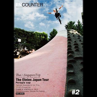 Encounter BMX Magaizne Vol2