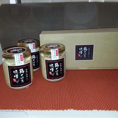 鶏そぼろ味噌(冷凍品220g/個×3)