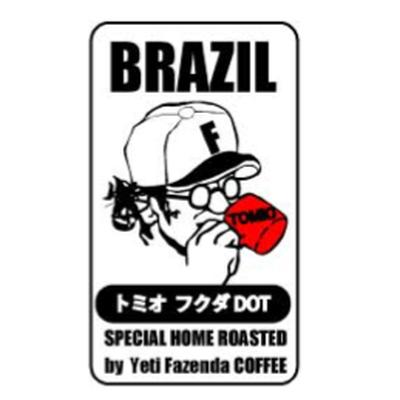 Brazil トミオ・フクダDOT W roast  200g