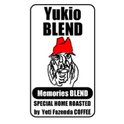 Yukio BLEND 200g