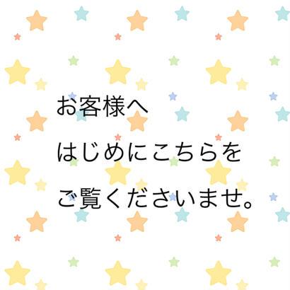 ★★送料 梱包 アフター保証について★★