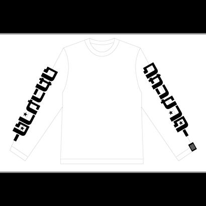クサリセンターL/S tee (WHITE)