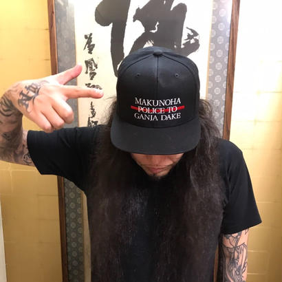 MAKUNOHA SNAPBACK CAP (BLACK)