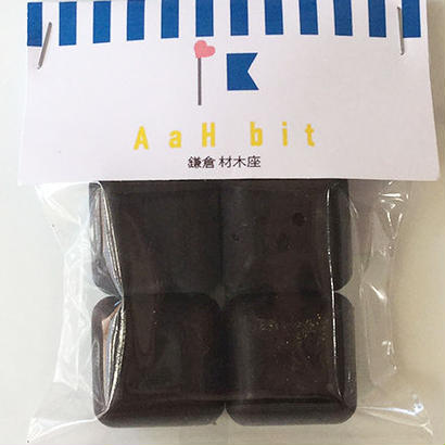シュガーフリーチョコレートアソート