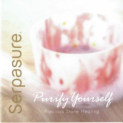 【ケースに傷があるため割引】Serpasure® CD 「Purify Yourself」