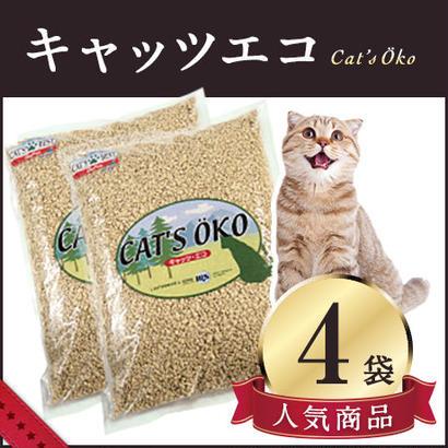 キャッツエコ(4袋)【送料無料】