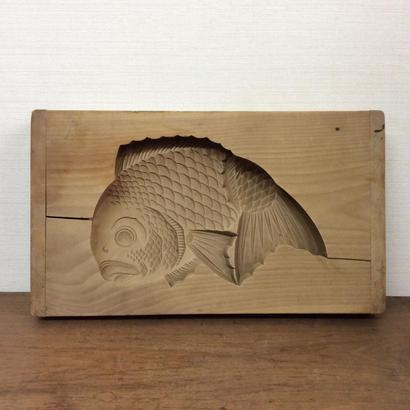 和菓子の木型      鯛(特大)