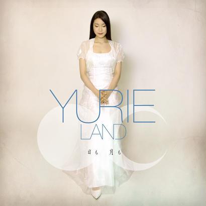 CD「日も月も」YURIE LAND