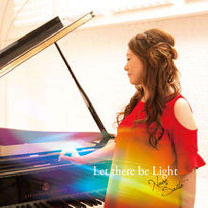 〈CD〉齋藤直江「Let there be light」