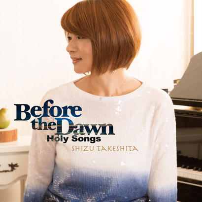 〈CD〉竹下静「Before the Dawn」