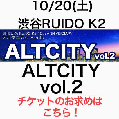 【チケット】10/20(土)「ALTCITY vol.2」