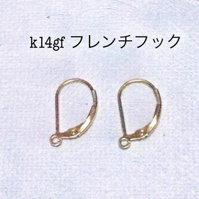 k14ゴールドフィルド フレンチフック