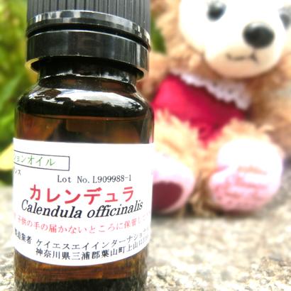 アロマの「キズ薬」カレンデュラオイル 10ml
